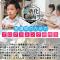 塾講師のためのプログラミング研修会開催!